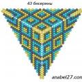 Треугольник из бисера 14
